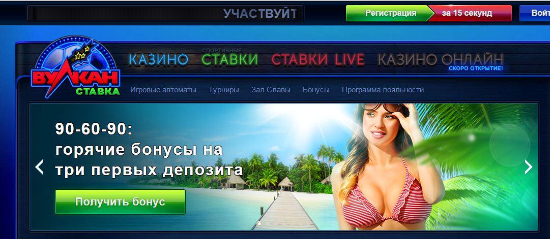 лучшие казино онлайн с выводом денег